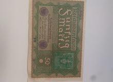 عملة 50 مارك الماني سنة 1919