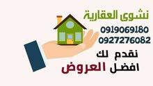 لبيع قطعة ارض بمدينة النيل الأزرق مربع 1 جنوب كبرى المنشيه شرق النيل المساحه 730