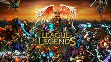اشحن RP للعبة لول - League of legends