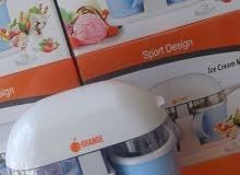 اجهزة مطبخ متنوعة باسعار منافسة وتوصيل لكل المدن
