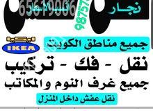 نقل عفش اغراض 67001351 اثاث هف لوري نقل مكاتب مخازن منازل جميع مناطق الكويت