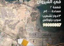 Villa for sale with 1 rooms - Al Jahra city Qairawan