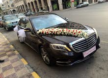 Available for rent! Mercedes Benz S 400 2016