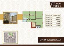 شقة 91 متر بموقع حيوي جداً وبتسهيلات سداد كمان