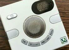 فيش الراديو