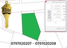 قطعة ارض تجاري محلي للبيع في الاردن - عمان - البيادر مساحة 1032م