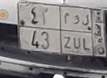 مستبيشو 2004