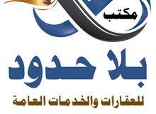 علان هام يوجد شقة ساكن طلاب ،3غرف وحمامين في جامعه صنعاء المواقع