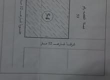 ارض سي خليفة في نهاية طريق 17 بعد المحلات