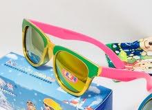 اشيك واحلي نظارات اطفال