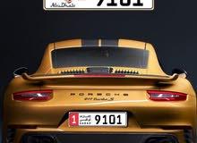 1 0 1 9 / 1  Porsche 911 Abu Dhab