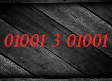 أرقام مميزه علي نظام الكارت والتنازل في أقرب فرع