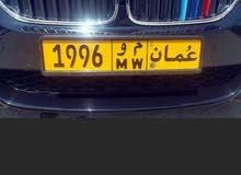 إبراهيم لبيع وشراء أرقام المركبات / للاستفسار عبر واتساب 94424964