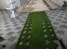 artificial intelligence grass