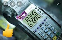 لو عايز تبقى موزع معتمد لشركة (ممكن)لخدمات الدفع والشحن الإلكترونى