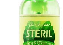 alcohol -LIMON- 150ML معقم كحول-معقم قاتل للبكتريا و الفيروسات برائحة الليمون- 150 مل