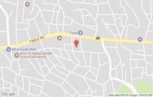 عماره وقطعة ارض للبيع في ياجوز حي الرشيد