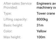 tower crane للبيع