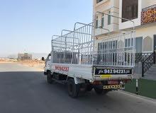 شاحنة 3 طن نقل عام transport نقل العفش