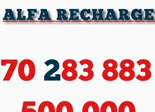 special alfa number