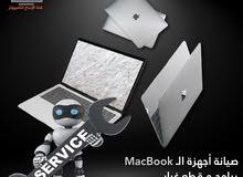 صيانة جميع اجهزة الماك بوك macbook بأفضل الاسعار في المملكة
