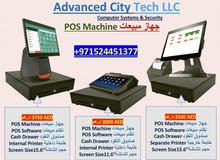 POS Machine Cashier جهاز نقطة بيع