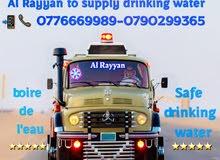 تنك ماء مياه صالحة للشرب خدمة 24 ساعة جميع الامتار