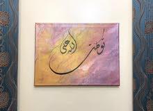 لوحات فنية بأيدي عماني للبيع