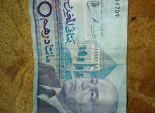 خمسة ورقات من فئة 200 درهم