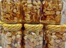 مكسرات بالعسل اسعار خاصة للتجار والموزعين