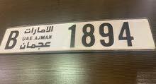 Plate number: Ajman 1894 B