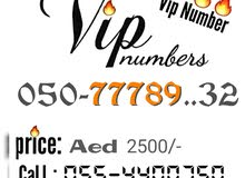 050 77789 32 PREPAID Wasel number for SALE.  Call or What's App 055-