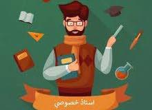 دكتور لغات: انجليزية وفرنسية
