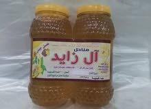 عسل نحل طبيعي 100/100