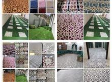 SOFA MAKING & Repairing carpet sale