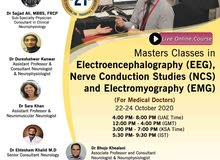 Live Online Course : Electroencephalography, Nerve Conduction Studies and Electromyography