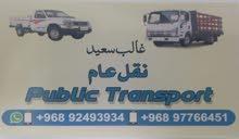 شباب عمانيون نوفر لكم بيكاب ونوفر لكم شاحنه 4 طن بأسعار تنافسيه معآ لدعم الشباب