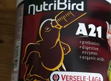 Nutri bird A21