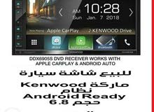 Kenwood DDX6905S Car Stereo Android ready