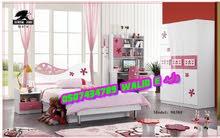 غرفةhhgj0507434789وليدwalid