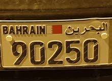 90250 رقم لوحه مميز للبيع