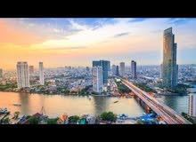 السفر الي ايطاليا/ تايلاند/ ماليزيا