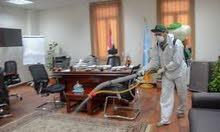 شركه لتعقيم و التطهير بمصر 01095751515 و القضاء على الفيروسات بشكل نهائى