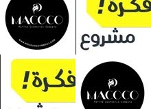 macoco Algeria
