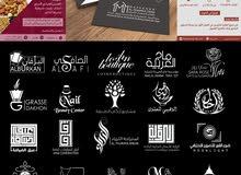 تصميم هويات تجارية
