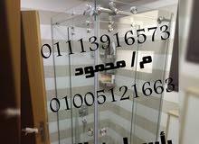 متخصصون في تركيب وصيانة جميع انواع الشاورات والزجاج والالومتال01005121663