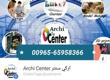 دورات هندسية ودروس في الكويت