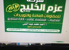 شركه عزم الخليج تطلب سكرتاريه علي وجه السرعه تجيد التعامل مع الكمبيوتر