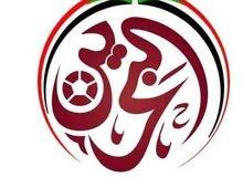 البحرين للمعدات الرياضية