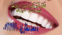 د محمد مختار زيد دكتور اسنان 0596299710